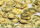 سکه ۴ میلیون و ۵۰۷ هزار تومان شد