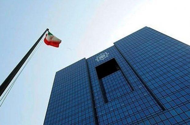 جزئیات نامهنگاری بانک مرکزی با تجار