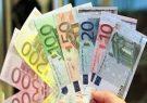 مجازات برای جلوگیری واردات ارز
