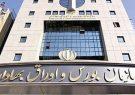 ضوابط معامله بازارهای آتی بورس تهران اعلام شد
