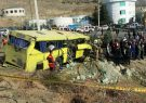 آخرین اخبار از حادثه اتوبوس دانشجویان