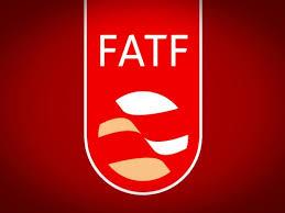 اسرائیل  به FATF پیوست