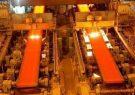 جزئیات جلسه فولادی ها با بانک مرکزی
