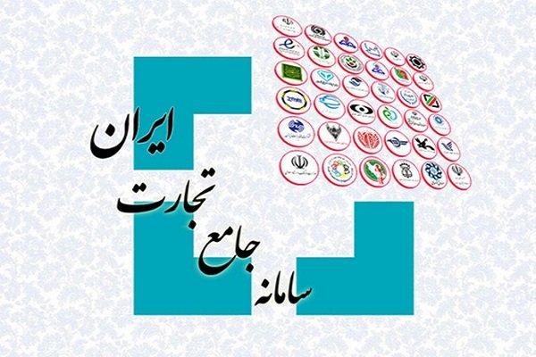 شبکه توزیع کالا زیر ذرهبین وزارت صنعت