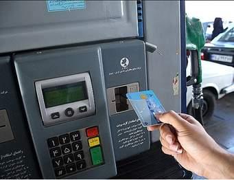 ثبت نام کارت سوخت المثنی امروز پایان یافت
