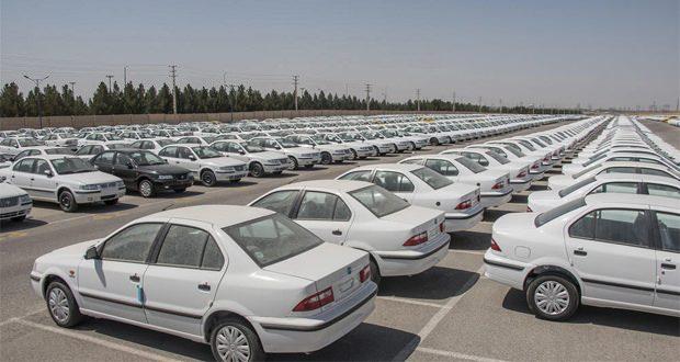اختصاص وام ۲.۵ میلیون تومانی به خودروها