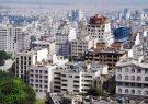 افزایش قیمت مسکن بر اساس آمار بانک مرکزی