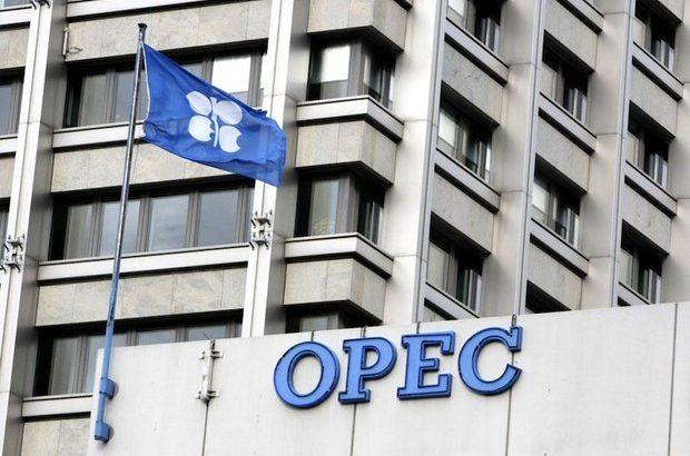 قیمت نفت اوپک افت کرد