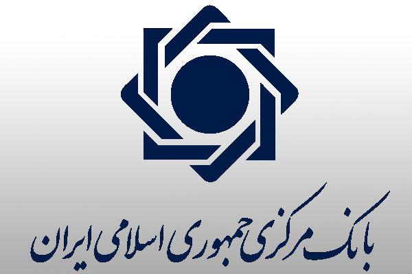 صندوق قرضالحسنه مهر ایثارگران مجوز ندارد