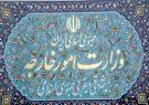 بیانیه وزارت خارجه به مناسبت ۲۲ بهمن