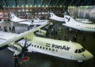 کاهش قیمت نرخهای بلیت هواپیما از ۲۱ شهریور