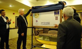 تمبر بانک ایران زمین رونمایی شد
