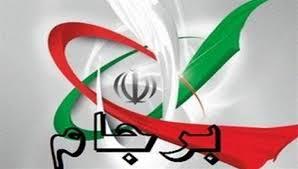 شکستن سکوت برجامی ایران؛ پس از یک سال
