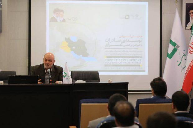 صادرات؛ ناجی اقتصاد ایران