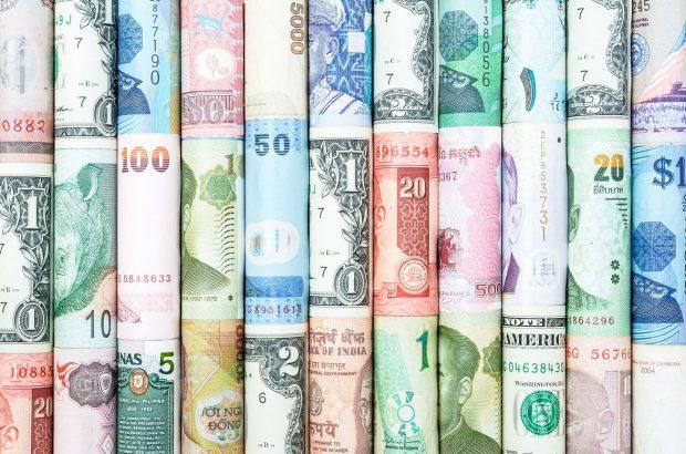 جزئیات تغییرات نرخ رسمی انواع ارز