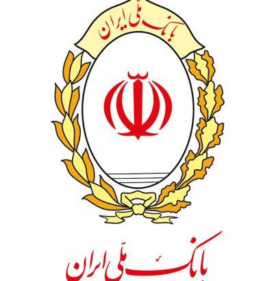 تاکید مدیران بانک ملی ایران بر اجرای دقیق قوانین مبارزه با پولشویی و تامین مالی تروریسم