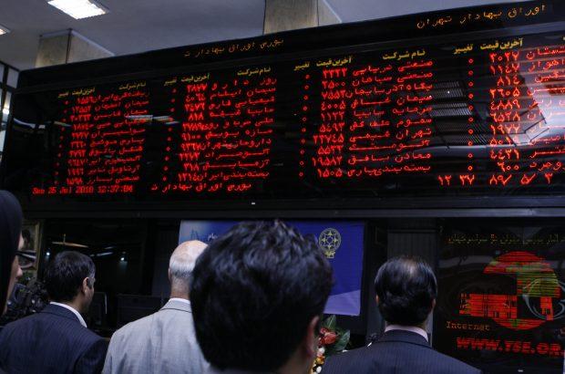 شروع آرام بازار سهام در نخستین روز هفته