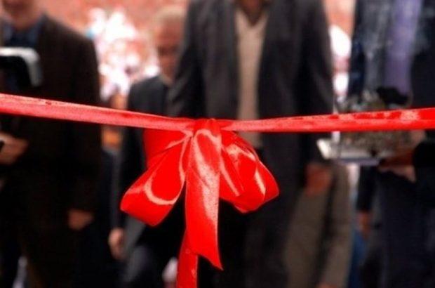 ۴۰۹ طرح صنعتی در هفته دولت آماده افتتاح است