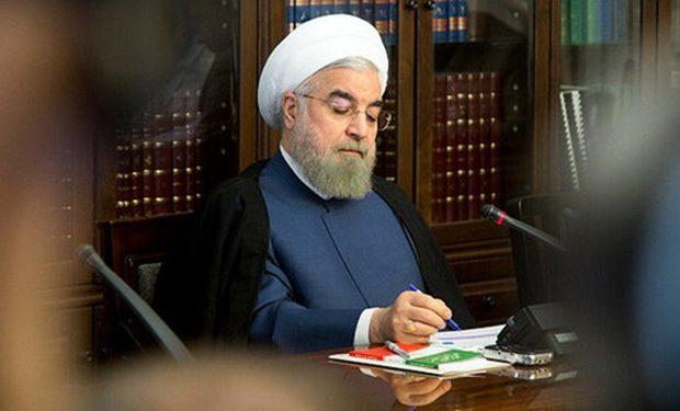 تاسیس وزارتخانه جدید با دستور رئیس جمهور