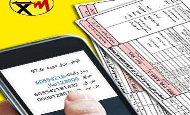 چاپ و توزیع قبوض کاغذی برق در تهران متوقف شد