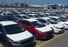 جدیدترین قیمت ها در بازار خودرو