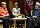 روحانی بیانیه اخیر فرانسه، انگلیس و آلمان را اتهام زنی بی اساس به ایران دانست