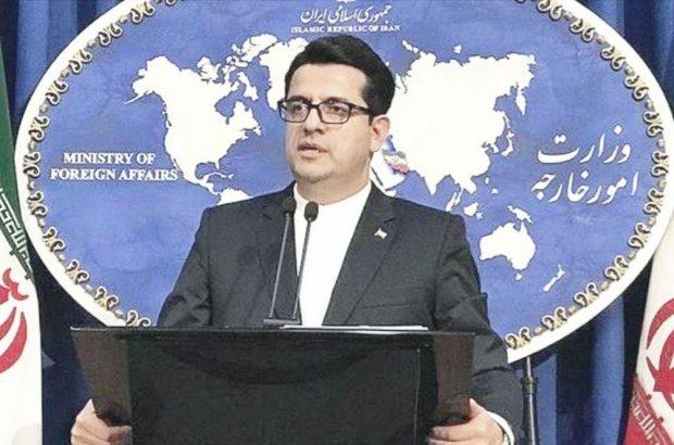 اعتراض شدید ایران به کانادا در پی فروش اموال مصادره شده ایران