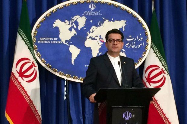 ایران به اتهامات مطرح شده در بیانیه نشست کمیته عربی واکنش نشان داد