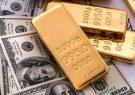 قیمت طلا و دلار دولتی ۶ آذر ۹۸