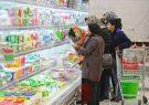 فروشگاه رفاه مشهد ۲ میلیارد تومان جریمه شد
