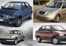 اعلام قیمت خودروهای داخلی ۶ آذر ۹۸