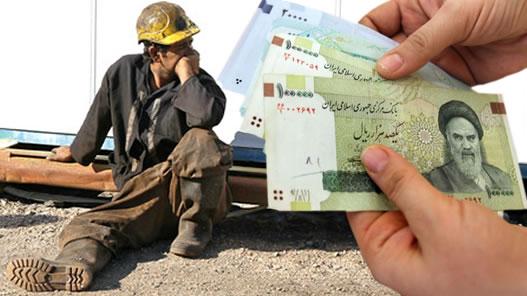 کمک معیشتی افراد نباید بر اساس دارایی آنها باشد