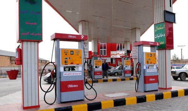 بنزین ارزان می شود؟