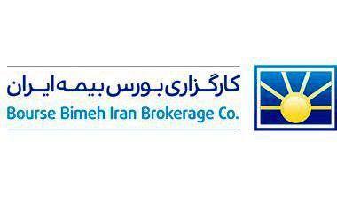 دومین شعبه کارگزاری بورس بیمه ایران در جردن افتتاح شد