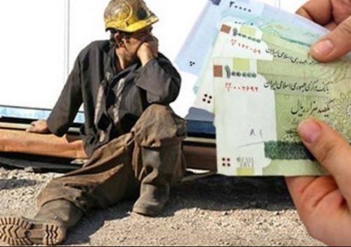 محاسبه مبلغ دقیق عیدی کارگران در سال ۹۸