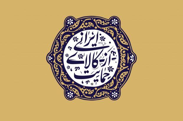 حمایت ۵۰۰ میلیاردی بانک ملی از کالای ایرانی