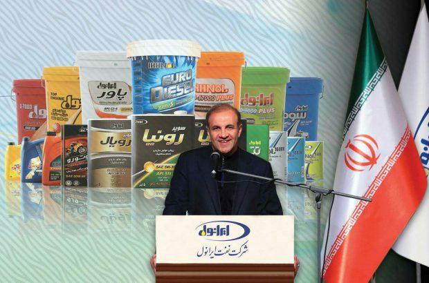 ایرانول رکورد فروش را شکست