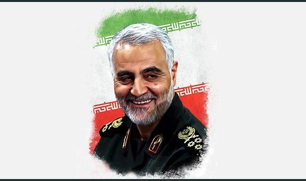 پیام تسلیت مدیران بانک ملی به مناسبت شهادت سردار سلیمانی