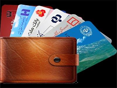 طبق آمار هر نفر چهار کارت بانکی دارد