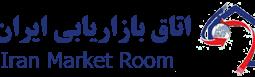 عضویت بازاریاب در سایت اتاق بازاریابی ایران