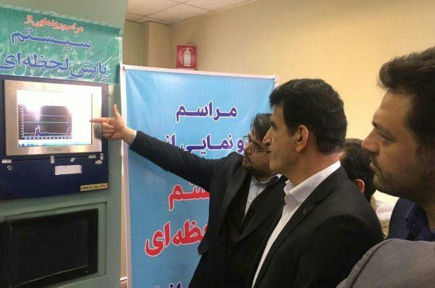 پالایشگاه ایرانول به سیستم پایش لحظه ای گازهای خروجی مجهز شد