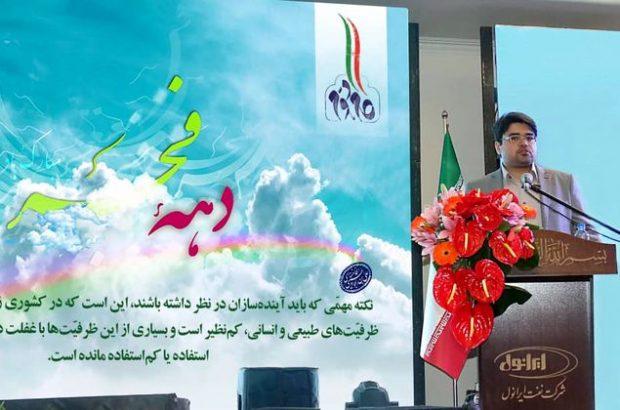 ایرانول سالگرد پیروزی انقلاب را جشن گرفت