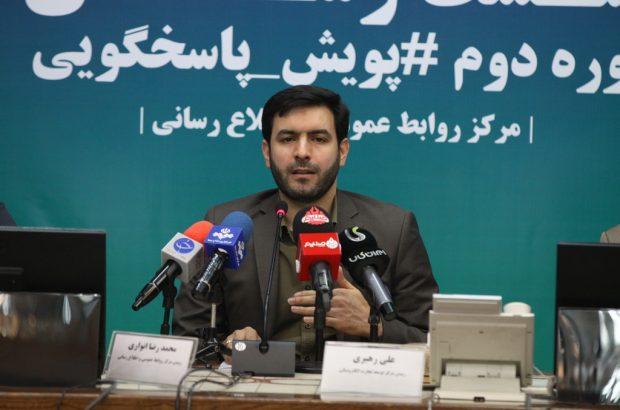 تجارت الکترونیک ایران ۲۰۸ هزار میلیاردی شد
