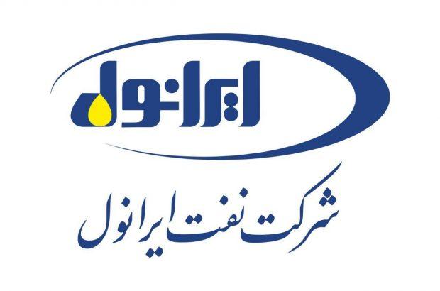 محصولات ایرانول از طریق خطوط ریلی منتقل می شود