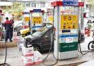 """تصمیم جایگاهداران برای تعطیلی ۷۰ درصد سکوهای عرضه سوخت در قالب """"طرح نجات"""""""