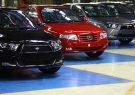 ثبتنام در طرح فروش خودرو، صرفا از طریق سامانههای اعلامی خودروسازان