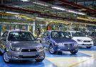 ثبت نام در فروش فوقالعاده و پیشفروش خودرو صرفا از طریق خودروسازان