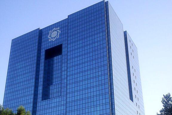 تیر بانک مرکزی به هدف خورد