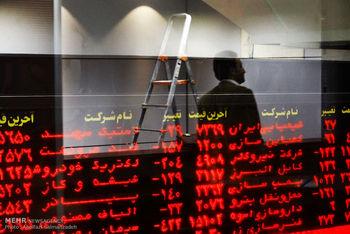 ورود ۴.۵ میلیون کد جدید سهامداری به بورس در نیمه نخست سال