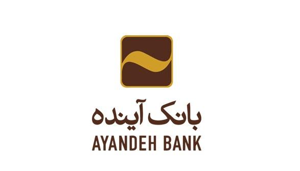 سکوت بانک آینده درباره مالکیت ایرانمال شکست